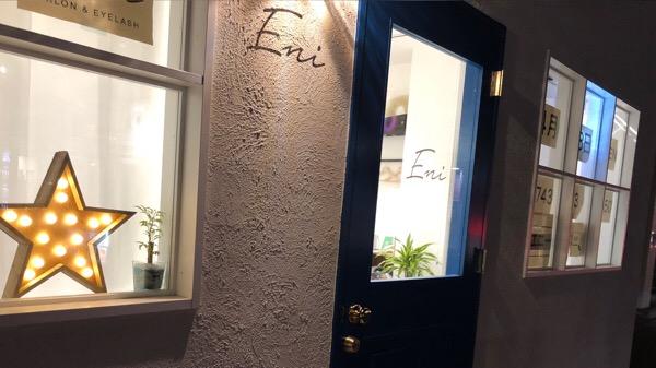 Eniは生駒界隈で少ない月曜日が開いてる美容室です! | 奈良県生駒市俵口町の美容室 Eni