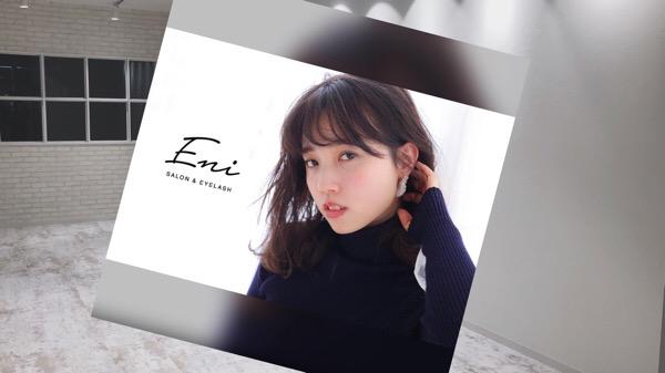 Eniが[Hair]じゃなくて[SALON]になった理由は??| 奈良県生駒市俵口町の美容室 Eni エニー
