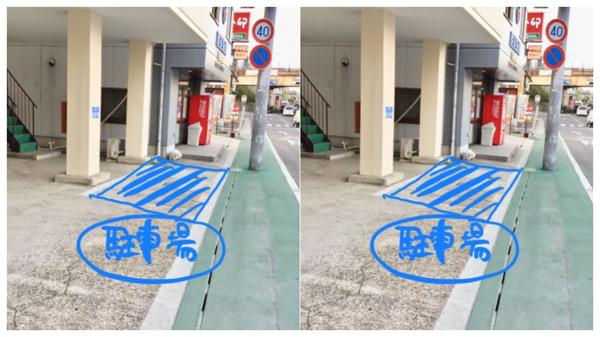 Eniの場所はどこ?駐車場はあるの??|奈良県生駒市の美容室Eniエニー